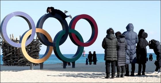 [사진]'올림픽 상징 오륜마크에서'