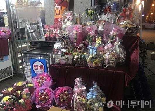 편의점 앞 매대에 발렌타인데이(밸런타인데이) 기념 선물 바구니가 놓여있다./사진=김자아 기자