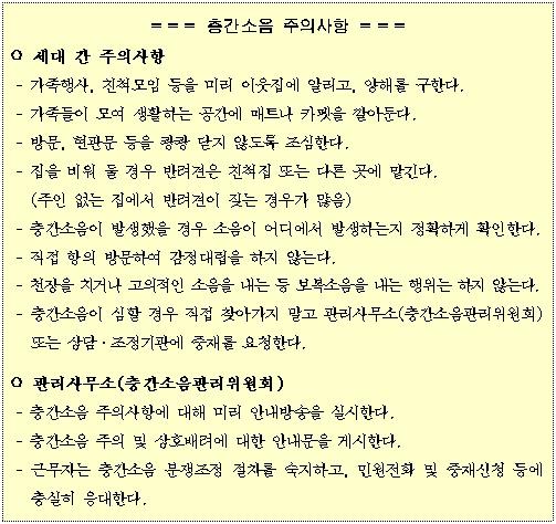 /자료=서울시
