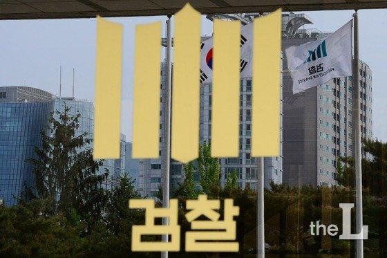 檢 청계재단 사무국장 긴급체포…㈜금강 대표 구속영장 청구