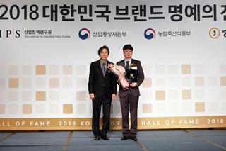 '2018 대한민국 브랜드 명예의 전당' 시상식에서 완구부문 대상 수상 /사진제공=한국짐보리(주)짐월드