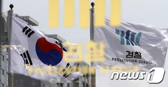 서울중앙지방검찰청. 2017.5.18/뉴스1 © News1 안은나 기자