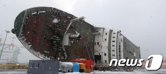 세월호가 거치된 전남 목포신항만. 2018.2.6/뉴스1 © News1 남성진 기자