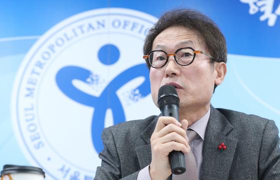 조희연 서울시교육감./사진=뉴스1 DB