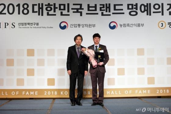 맥포머스, 2018 대한민국 브랜드 명예의 전당 수상
