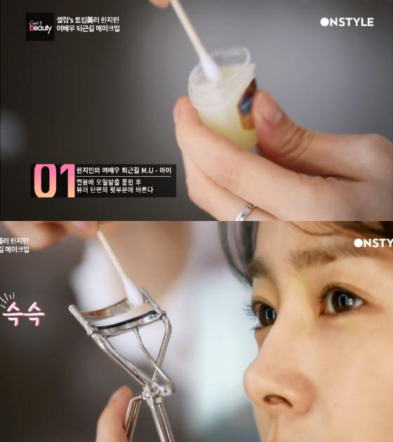 배우 한지민/사진=온스타일 '토킹미러' 영상 캡처