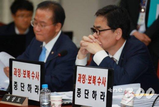 21일 오전 서울 여의도 국회에서 열린 운영위원회 전체회의에서 자유한국당 의원들의 노트북에 '과잉·보복수사 중단하라'는 문구가 붙어 있다. /사진=이동훈 기자