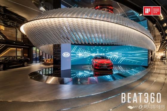 기아차 브랜드 체험관인 '비트(BEAT)360'/사진제공=현대차그룹