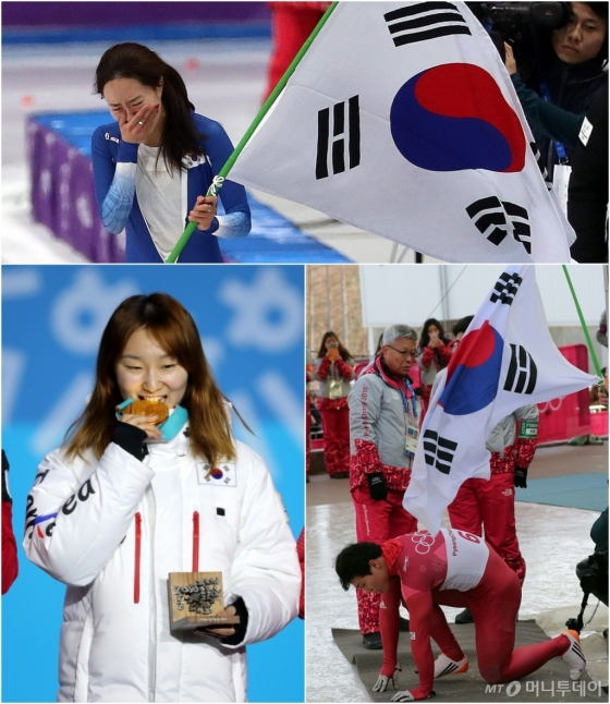'환희-감동' 평창동계올림픽 韓 메달 순간!