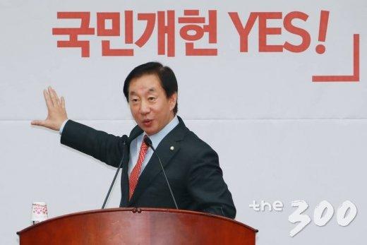 김성태 자유한국당 원내대표. /사진=이동훈 기자