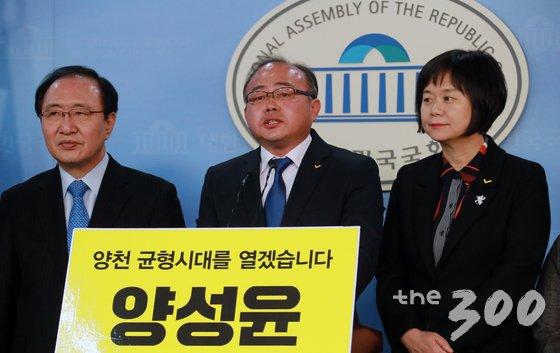 양성윤 정의당 양천구정장 후보(가운데)가 22일 국회 정론관에서 기자회견을 열고 공식적으로 양천구청장에 출마할 뜻을 밝히고 있다. /사진=뉴스1