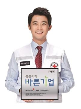 적십자사 홍보대사 배우 안재욱 / 사진제공 = 대한적십자사