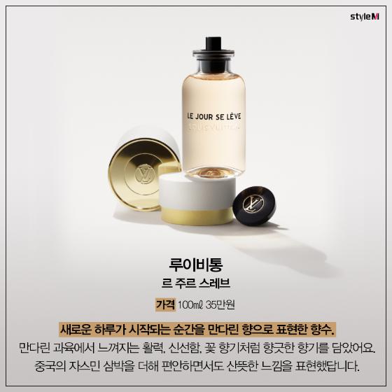 """[카드뉴스] """"새로운 시작""""…입학 선물 '이거' 어때요?"""