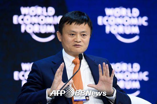 마윈 알리바바 회장. /AFPBBNews=뉴스1