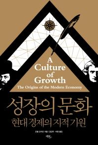 [200자로 읽는 따끈새책] '페미니즘을 팝니다' '중국의 미래'