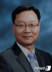 손수진 공주대 교수회장 © News1