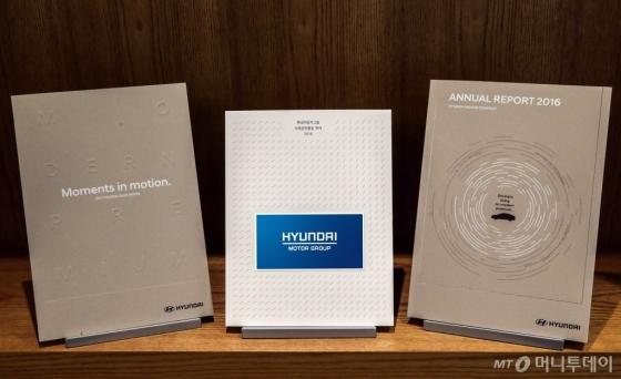 현대차그룹이 미국 머콤이 주관하는 '머큐리 어워즈' 3개 부문에서 수상했다. 왼쪽부터 현대차그룹 사회공헌백서, PR 브로셔, 연차 보고서/사진=현대차그룹