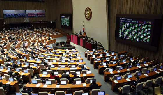 국회 본회의장 /사진=뉴스1
