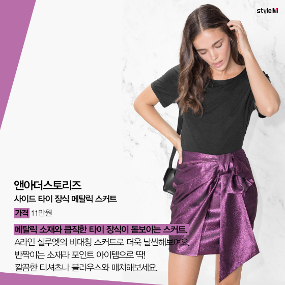 [카드뉴스] 올해의 컬러 활용법…'울트라 바이올렛' 아이템 7