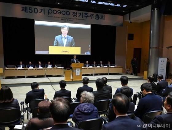 권오준 포스코 회장이 9일 오전 서울 강남구 포스코센터에서 열린 '제50기 포스코 정기주주총회'에서 발언을 하고 있다./사진제공=포스코