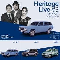 현대차 고객 소통 토큰 콘서트 24일 개최