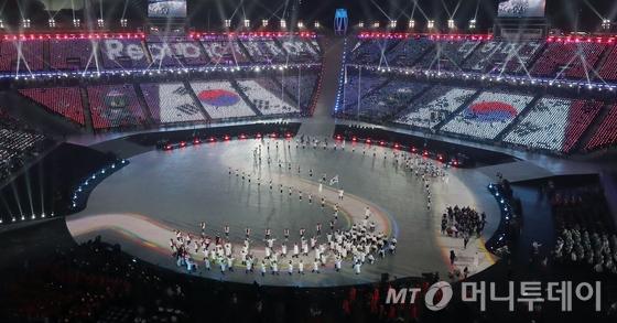 평창 패럴림픽 개막…열흘 간 열전 돌입