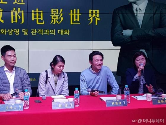 지난 9일 주중 한국문화원에서 개최된 '황정민 배우 중국 관객과의 대화'에 참석한 배우 황정민/사진=진상현 베이징 특파원