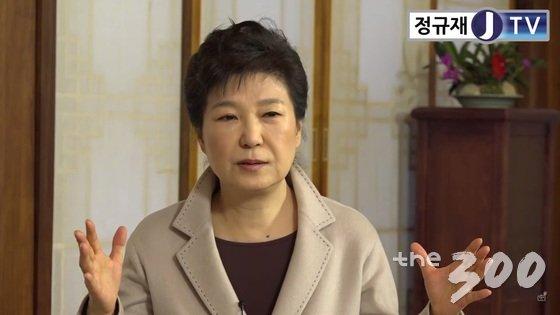 박근혜 대통령이 2017년 1월25일 청와대 상춘재에서 '정규재tv'와 인터뷰하는 모습. /사진=뉴스1(정규재tv 캡처)