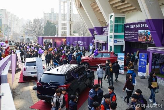 지난 11일 안양종합운동장에서 열린 2018 K리그2 FC 안양 홈개막전이 열린 가운데 경기장을 찾은 안양시민들과 축구팬들이 경기장에 전시된 쌍용자동차 차량들을 둘러보고 있다. /사진제공=쌍용자동차