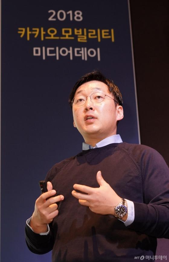 정주환 카카오모빌리티 대표가 13일 서울 프라자호텔에서 진행된 '2018 카카오모빌리티 기자간담회'에 참석해 유료화 모델 도입을 설명하고 있다./ 사진=카카오