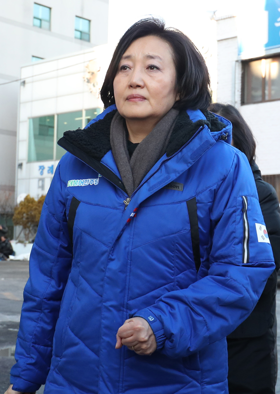 박영선 더불어민주당 의원/사진=뉴스1