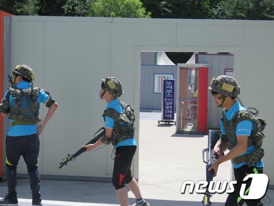 서울시의 예비군 훈련장 서바이벌 프로그램 모습.(서울시 제공) © News1