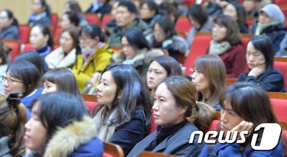 초등학교 신입생 학부모 설명회에 참석한 학부모들. (뉴스1DB) © News1 주기철 기자