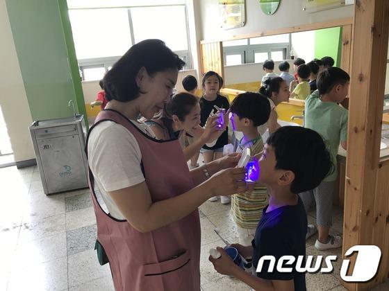 성동구 바른 양치 티칭맘(성동구 제공)© News1