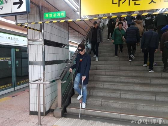 점자와 유도블록 등을 이용해 조심스럽게 지하철역 계단을 걸어 내려오고 있다. /사진= 유승목 기자