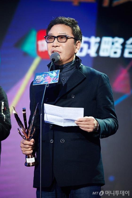 중국 '제 16회 음악 풍운방 연도성전' 시상식. 사진제공=SM엔터테인먼트