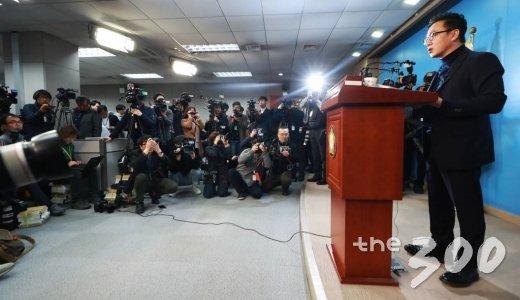 지난 12일 국회 정론관에서 기자회견하는 정봉주 전 의원 모습. /사진=이동훈 기자