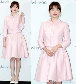 송혜교, 오랜만의 공식 석상…핑크 패션