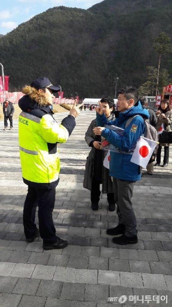 일본인 방문객과 수화로 대화를 하는 모습/사진 제공=황영진 순경