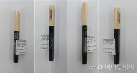 중금속 안티몬 허용 기준을 위반한 아모레퍼시픽 '아리따움풀커버스틱컨실러1호라이트베이지' 제품.
