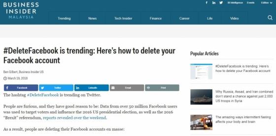 """19일(현지시간) 경제매체 비즈니스인사이더 말레이시아는 """"페북 탈퇴는 트렌드""""라면서 페북 탈퇴 방법을 상세히 소개했다. /사진=비즈니스인사이더 말레이시아 캡처"""