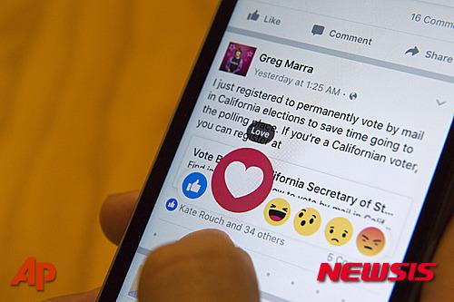 '좋아요(like)' 외 다른 감정들을 표현할 수 있는 페이스북의 6가지 '이모지(emoji)' 아이콘/AP=뉴시스