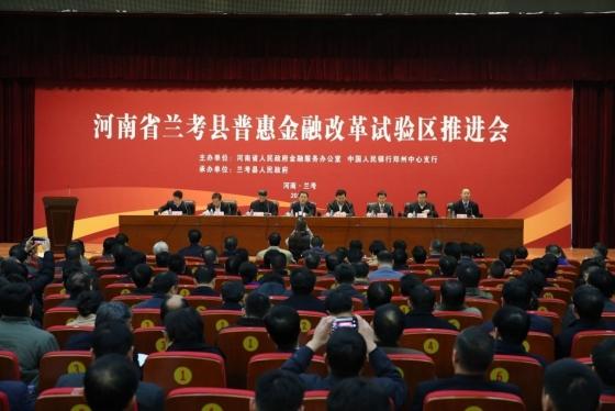 허난성 란카오현의 디지털신분증 발행 추진회의. 란카오현은 소강사회 건설을 위해 시진핑 중국 국가주석이 직접 관리하고 있는 중국에서 가장 빈곤한 지역이다. 사진제공=스지후리엔