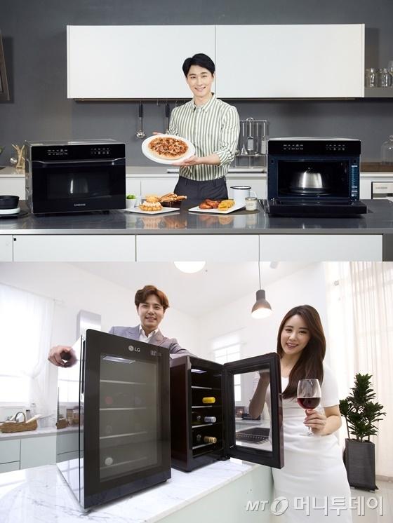 (왼쪽부터)삼성전자 2018년형 직화오븐과<br>LG 와인셀러 미니/사진제공=각사