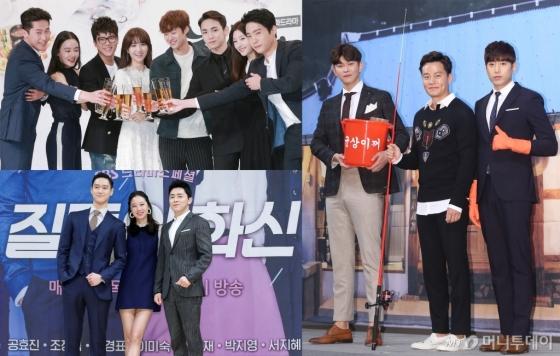 꿀잼만 모아놓은 조윤선 컬렉션. 왼쪽 위부터 시계방향으로 tvN '혼술남녀' '삼시세끼 어촌편3', MBC '질투의 화신'