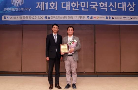 '2018 제1회 대한민국 혁신대상 시상식'에서 제이비케이랩 장봉근 대표가 수상했다/사진=김휘선 기자