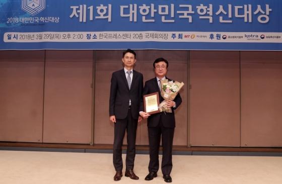 '2018 제1회 대한민국 혁신대상 시상식'에서 바이온텍이 수상했다/사진=김휘선 기자