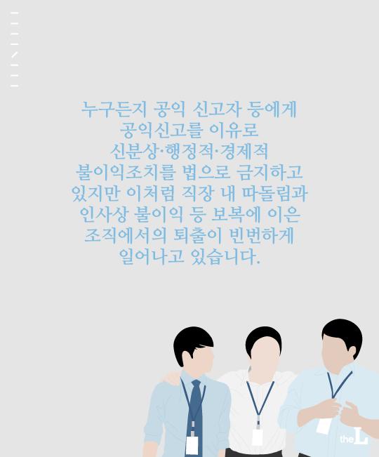 [카드뉴스] 용기의 대가