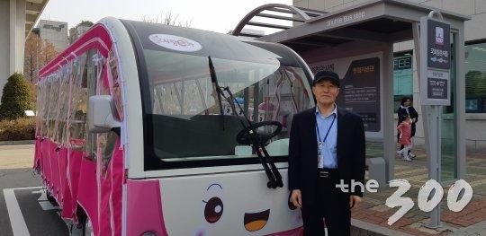국회 참관셔틀 운전원 배영주씨(67)가 '사랑e카'와 함께 선 모습. /사진=이건희 기자