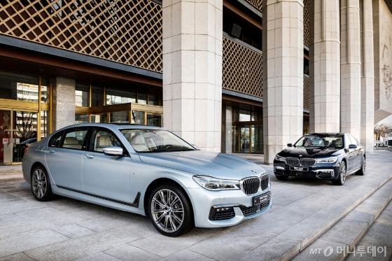 BMW 7시리즈 40주년 에디션 모델/사진제공=BMW 그룹 코리아